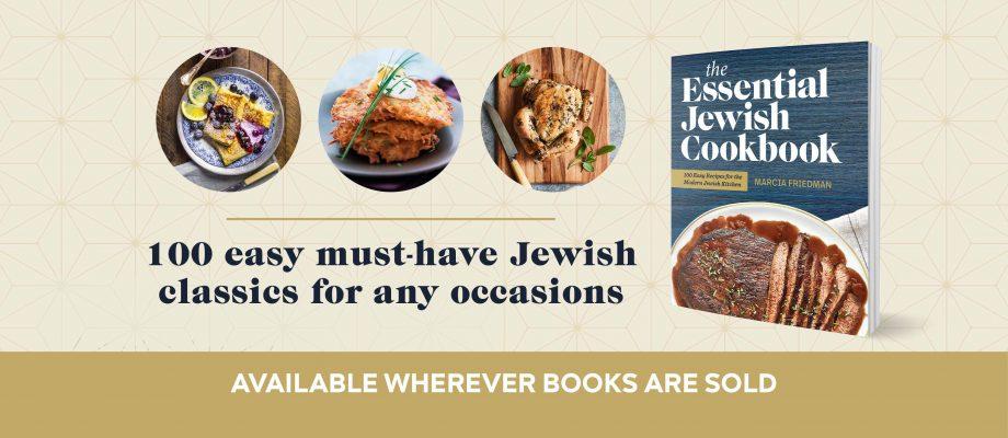 "Introducing ""The Essential Jewish Cookbook"""